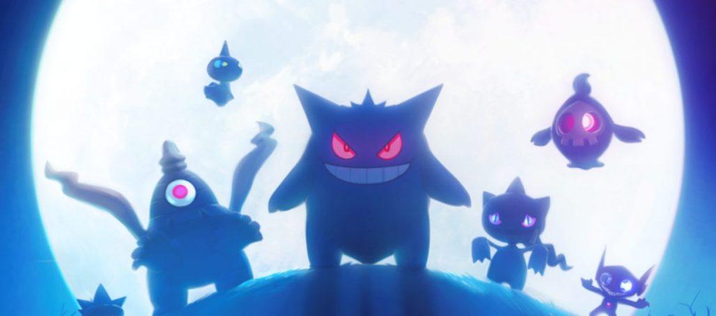 【ポケモンGO】ハロウィンイベント隠し要素!夜に出現しやすい一覧(金ヤミラミが狙いやすくなるぞ!)