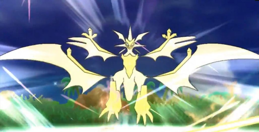 【ウルトラサンムーン(USUM)】『ウルトラネクロズマ』真の姿・種族値・専用Z技など! ついにアルセウスを超える!