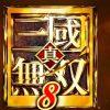 【真・三国無双8】裏技・エラー・バグ・不具合・小技・小ネタ情報