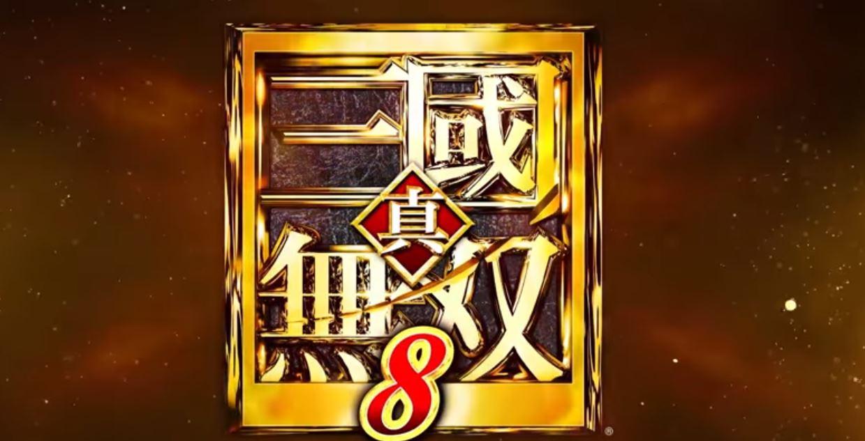 【三國無双8】勝敗の鍵を握る『任務』出来ること・メリットなど! まとめ