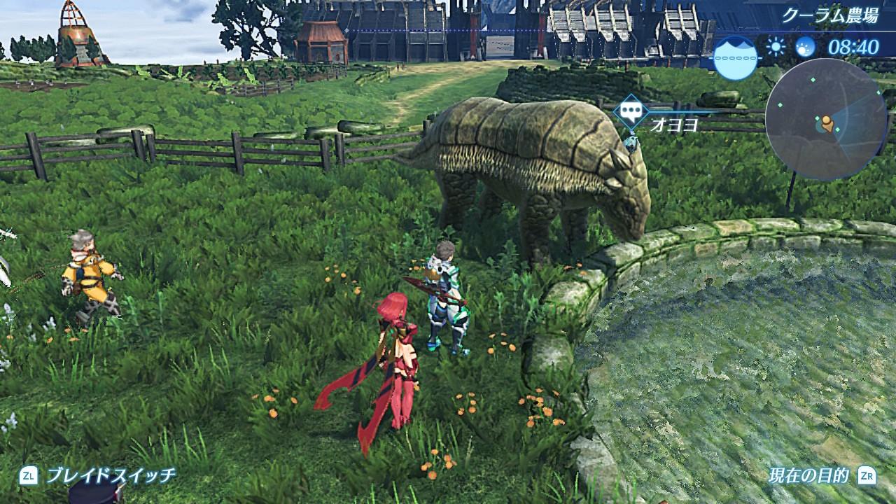 【ゼノブレイド2】『猛進のアルドラン』アルマイベントの特徴・餌・注意点など! まとめ