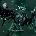 【DFFNT】召喚獣の解放条件・仕組み・効果など! まとめ