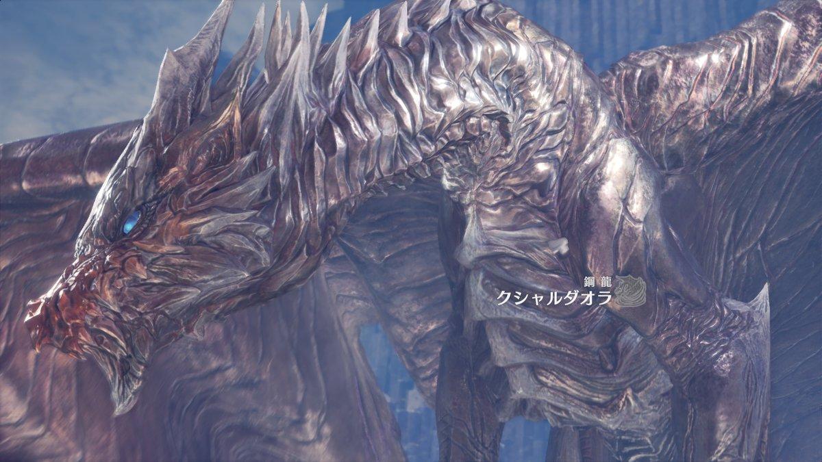 【モンハンワールド(MHW)】龍封力の効果・武器など! 古龍が楽になるかも?