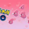 【ポケモンGO】バレンタインイベント詳細情報まとめ!『期間短いので急げ』
