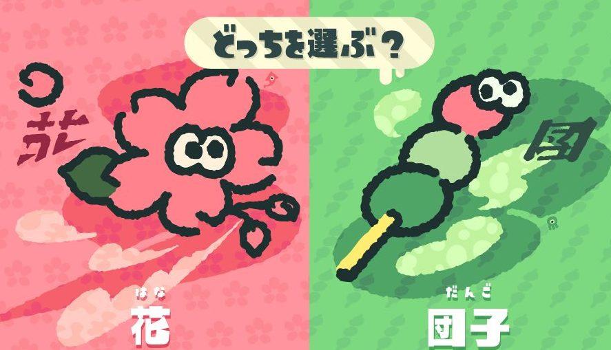 【スプラトゥーン2】ヒメちゃん七連敗濃厚? Twitterの反応まとめ
