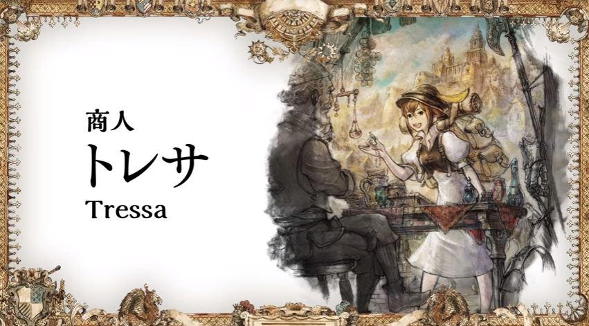 【OCTOPATH TRAVELER(オクトラ)】発売日・2人の主人公・ジョブシステムなど!