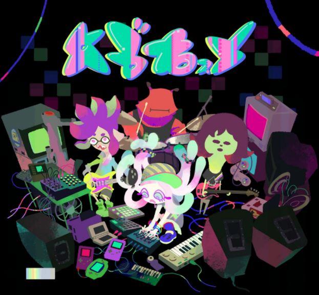 【スプラトゥーン2】神バンド『ABXY』の新曲2曲が実装決定! 視聴も出来るぞ!
