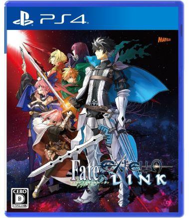 【Fate/EXTELLA Link】全トロフィー入手方法一覧『フェイト/エクステラ リンク』