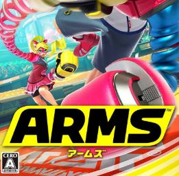 【ARMS(アームズ)】最新攻略情報 完全まとめ