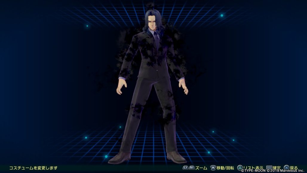【Fate/EXTELLA Link】『EX:情報漏洩の危機』攻略チャートまとめ!(フェイト/エクステラ リンク)