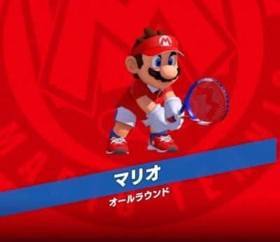 【マリオテニス エース】マリオの特徴・立ち回り・評価『安定感◎』