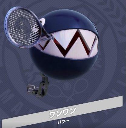 【マリオテニスエース】ワンワンの特徴・立ち回り・評価『強キャラ』