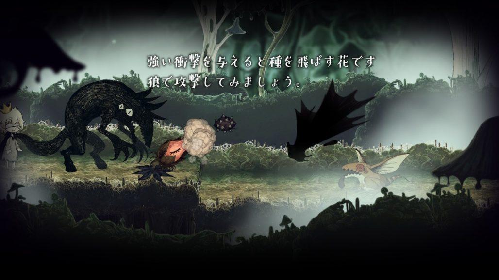 【嘘つき姫と盲目王子】第二章『エリア1・2』攻略チャートまとめ!