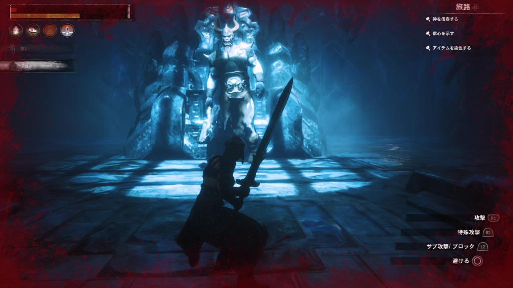 【コナンアウトキャスト】氷の寺院の場所・生産レシピや必要素材『黒氷武器』