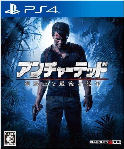 【PS4(プレステ4)】高評価確定!『アドベンチャー』おすすめ人気ゲームソフト9本!