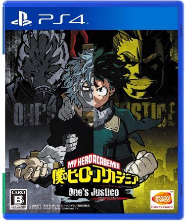 【僕のヒーローアカデミア One's Justice】裏技・エラー・バグ・小技・小ネタ情報