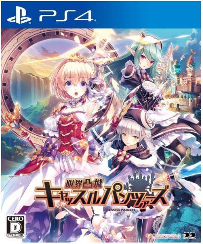 【PS4(プレステ4)】高評価確定!『セクシー/萌え』おすすめ人気ゲームソフト6本!