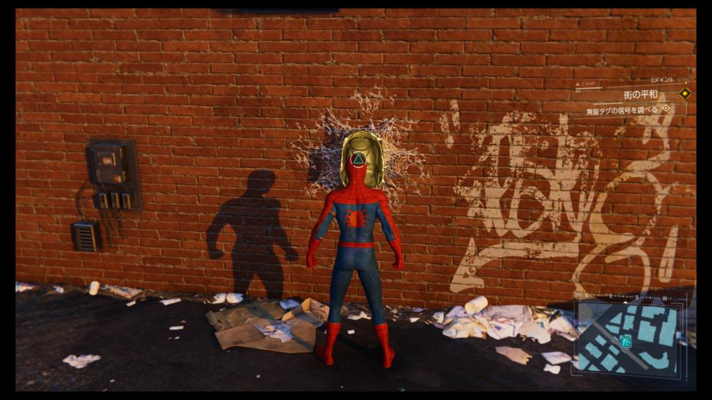 【スパイダーマン PS4】精巧に作られたランドマークの意味や効果