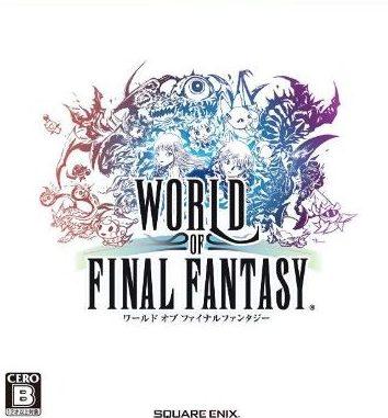 【PS4/ワールドオブFF マキシマ(woff マキシマ)】発売日・評価・新要素まとめ!(動画あり)