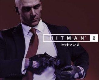 【PS4/ヒットマン2】発売日・評価・面白い要素まとめ!(動画あり)