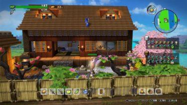 【ドラクエビルダーズ2】チャポチャポ島の無限素材・レアアイテムやレシピ・ビルダー百景など!
