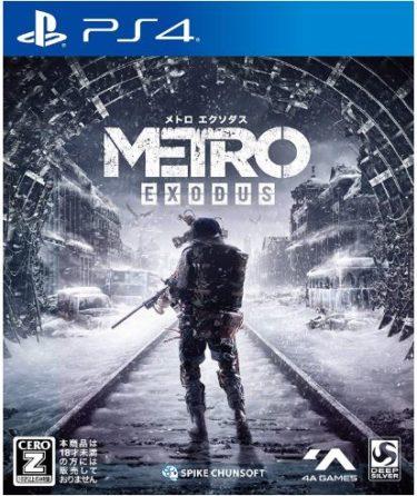 《2019年2月発売新作ゲーム》PS4/Switch/Xbox-One おすすめソフト6選!(高評価確定)