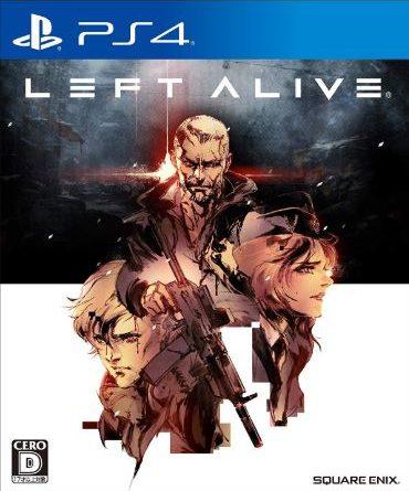 【LEFT ALIVE】おすすめ難易度・難易度別の違い(弾数・敵の強さなど)【レフトアライブ】