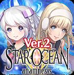 【無料ゲームアプリ】「STAR OCEAN -anamnesis-」/アクションRPG