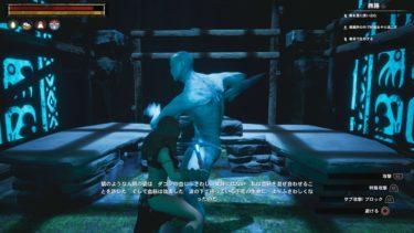 【コナンアウトキャスト】新ダンジョン「沈んだ街」への行き方・入手技能やボスなど!