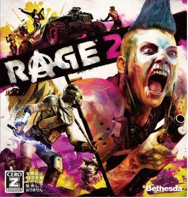【RAGE2(Steam版)】トロフィー入手方法・獲得方法一覧