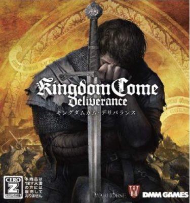 【キングダムカム・デリバランス】面白い?中世ローマをリアルに遊べるRPG!発売日・予約・戦闘システム、ストーリーなどをまとめて紹介!