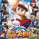 【妖怪ウォッチ4(Switch)】最新攻略 完全まとめ!