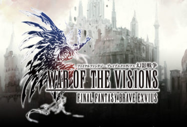 【FFBE幻影戦争 WAR OF THE VISIONS】配信日や事前登録、最新情報を紹介【2019 新着アプリ】
