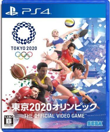 【東京2020オリンピック(PS4/Switch)】裏技・エラーやバグの解決法・小技・小ネタ情報