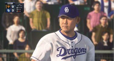 【プロ野球スピリッツ2019】トロフィー獲得条件・入手方法一覧【PS4】