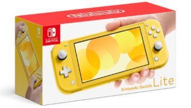 【Nintendo Switch Lite】発売日・価格・予約して最安値で購入できるのはドコ?