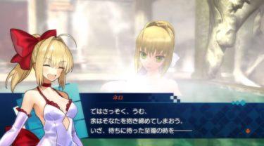 【PS4/Switch/Vita】FGO好きならプレイすべし! FateシリーズおすすめゲームBEST5★