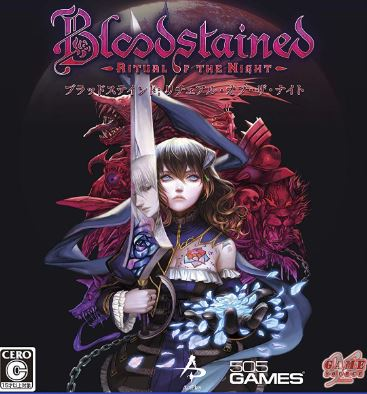 【Bloodstained:Ritual of the Night】裏技・エラーやバグの解決方法・小技・小ネタ情報