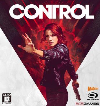 【CONTROL(コントロール)】裏技・エラーやバグの解決法・小技・小ネタ情報