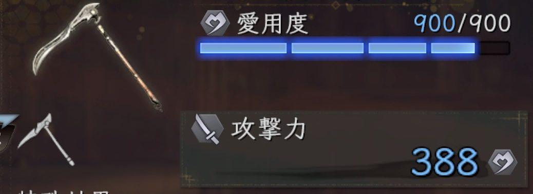 ステ 仁王 振り 2