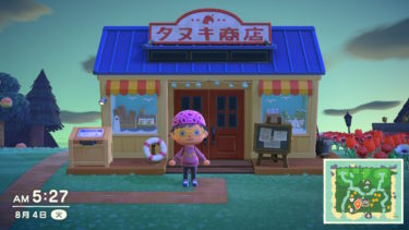 【あつまれ どうぶつの森】タヌキ商店を拡張する方法・新商品など!