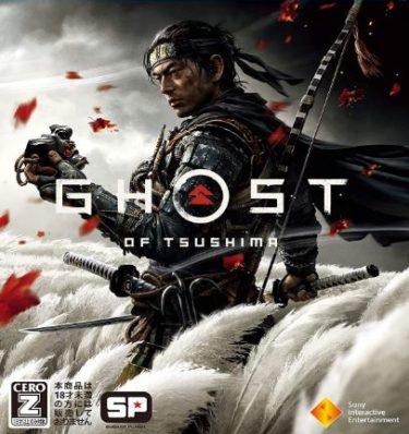 【PS4】2020年発売の注目タイトル11選!期待大の新作ゲーム【プレステ4】