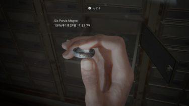 【ラストオブアス2】トロフィー獲得の必須アイテム「刻印が施された指輪」の入手方法まとめ!