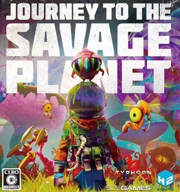 【Journey to the Savege Planet】裏技・エラーやバグの解決法・小技・小ネタ情報