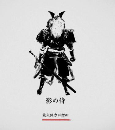 【ゴーストオブツシマ】おすすめの技・習得優先度を解説!